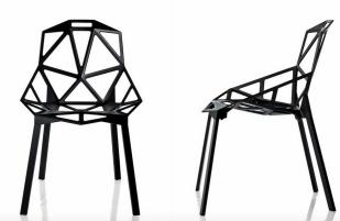 """Chair One"""" de Konstantin Grcic"""